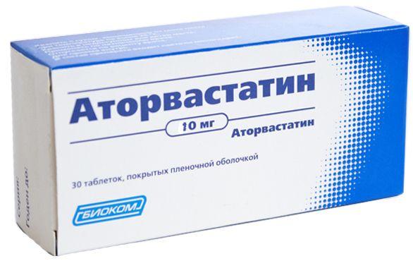 Аторвастатин: инструкция по применению, аналоги, цены и отзывы