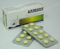 Таблетки аллохол: инструкция, аналоги, цены и отзывы