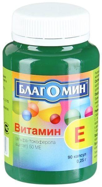 Витамин в12 в таблетках – инструкция по применению