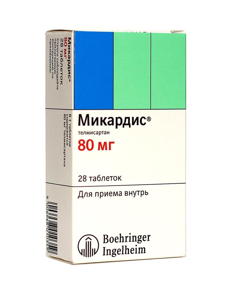 Микардис плюс (телмисартан + гидрохлоротиазид)