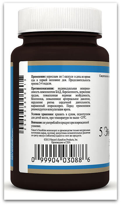 5 htp: как правильно принимать, побочные эффекты 5 гидрокси l триптофан, лучшие бады