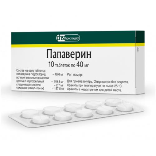 Допегит при беременности: инструкция по применению таблеток и для чего они нужны, цена, отзывы, аналоги