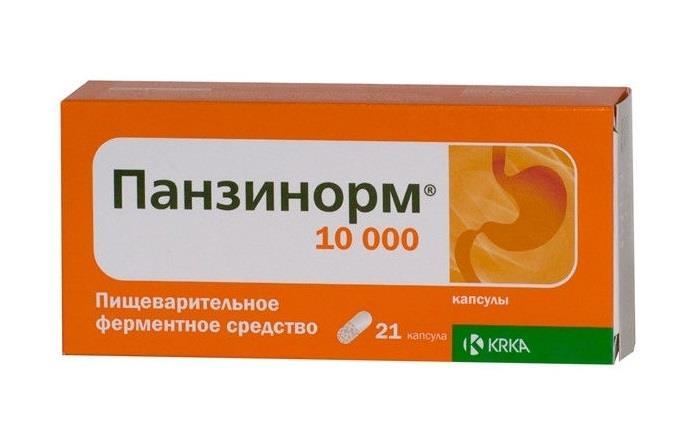 Панзинорм 10000: инструкция по применению, аналоги и отзывы, цены в аптеках россии