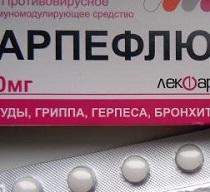 От чего помогают таблетки «арпефлю»? инструкция по применению для детей и взрослых