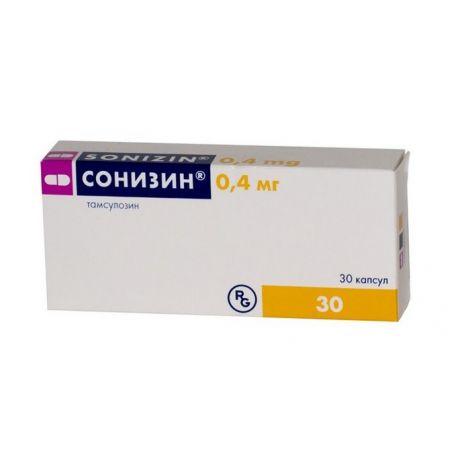 Сонизин