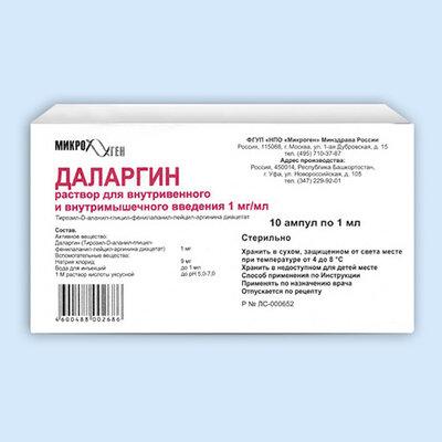Лечение язвы желудка даларгином: инструкция по применению препарата
