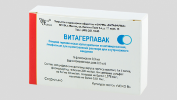 Вакцина для профилактики ветряной оспы варилрикс: инструкция по применению и цена