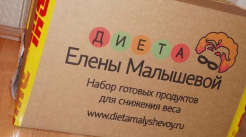 Диета маргариты королевой, 9 дней (рис, курица, овощи) - диета рис курица овощи 9 дней - запись пользователя анна (rossieva) в сообществе клуб стройнеющих в категории наши меню - babyblog.ru