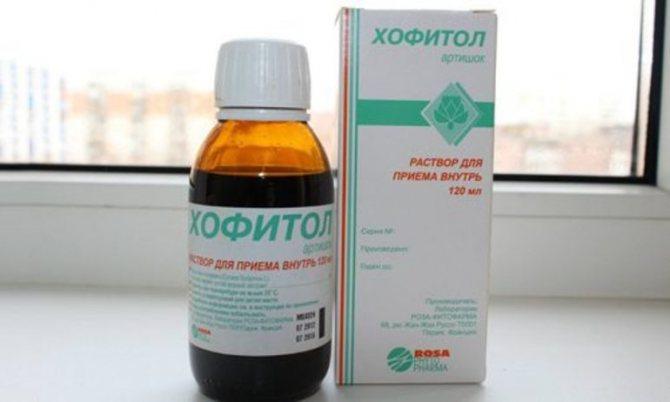 Раствор «хофитол»: инструкция по применению для детей