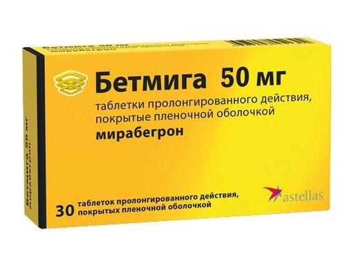 Бетмига                                             (betmiga)