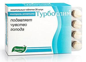 Турбослим таблетки для похудения: отзывы и эффективные средства