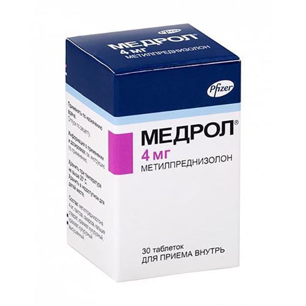 """""""медрол"""": отзывы людей, принимающих препарат, инструкция, побочные эффекты"""
