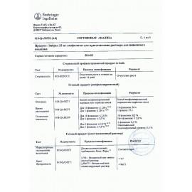 «этанерцепт» – инструкция по применению, аналоги, состав, цена, отзывы