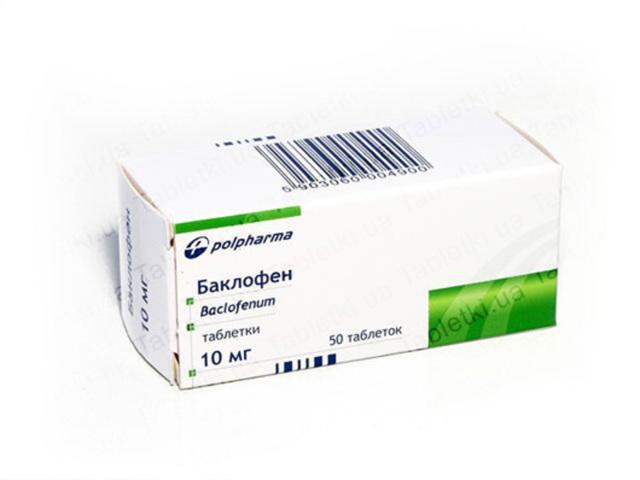 Баклосан инструкция по применению цена отзывы аналоги таблетки