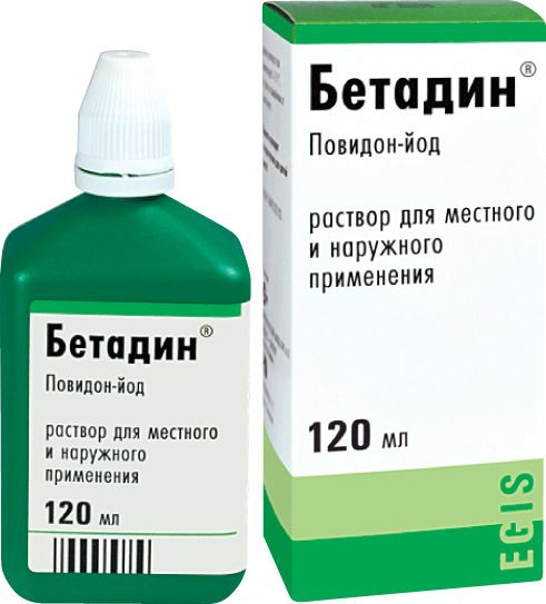 Бетадин: инструкция по применению и для чего он нужен, цена, отзывы, аналоги
