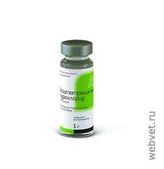 Скополамина гидробромид - инструкция по применению, 3 аналога