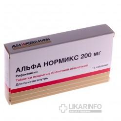 Аллокин-альфа при впч у женщин. отзывы, инструкция по применению, аналоги