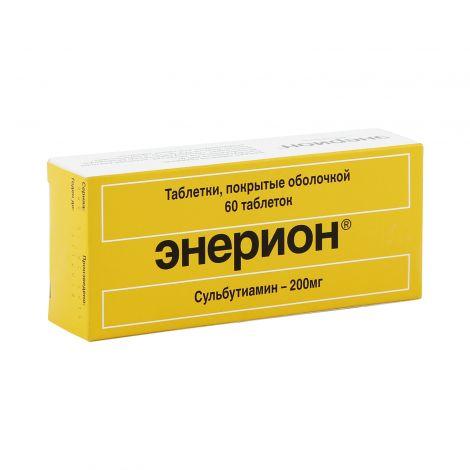 Сульбутиамин