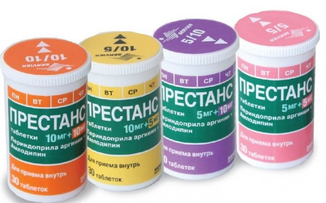 Экватор таблетки от давления