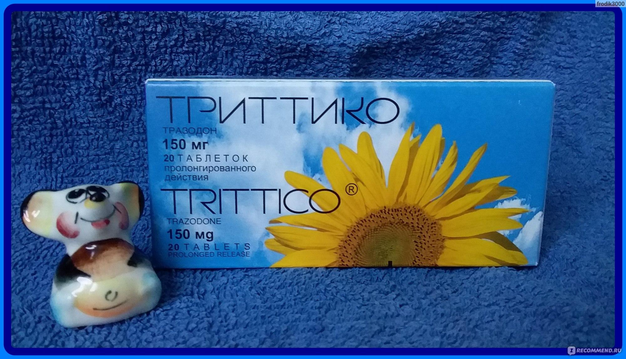 Триттико: инструкция по применению, отзывы врачей и пациентов, побочные эффекты, аналоги