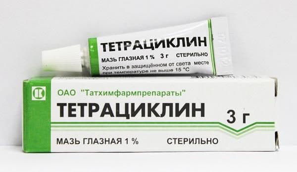 Глазная Эритромициновая мазь инструкция по применению для ...