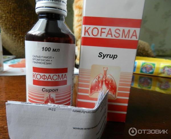 Гвайфенезин, действующее вещество