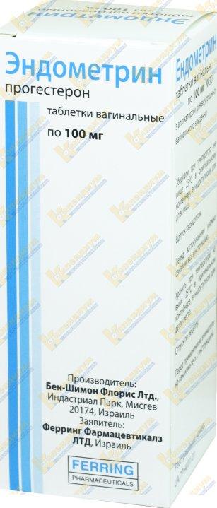 Прогестерон таблетки. инструкция по применению, цена, аналоги