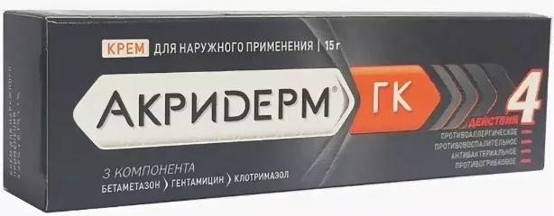 Акридерм, акридерм гента, акридерм гк, акридерм ск – инструкция по применению мази и крема, аналоги, отзывы, цена