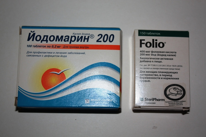 Что лучше, фолибер или фолиевая кислота