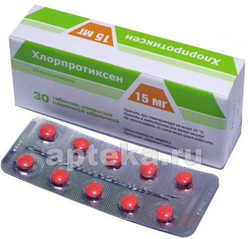Инструкция по применению препарата хлорпротиксен и отзывы о нем