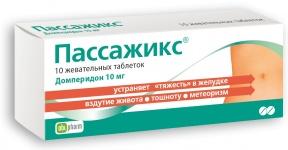 Слабительные на основе лактитола: список препаратов и особенности их применения