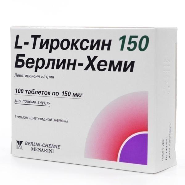 Джардинс цена в аптеках москвы