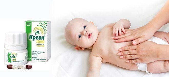 Креон - инструкция по применению, аналоги, отзывы и формы выпуска капсулы 10000, 25000 и 40000 или таблетки препарата для лечения панкреатита и муковисцидоза у взрослых, детей в том числе грудничков и новорожденных и при беременности. Состав