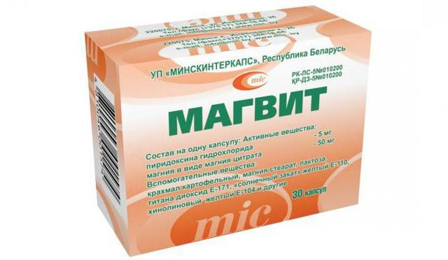 Пиридоксин: таблетки 2 мг и 10 мг, уколы в ампулах 5%