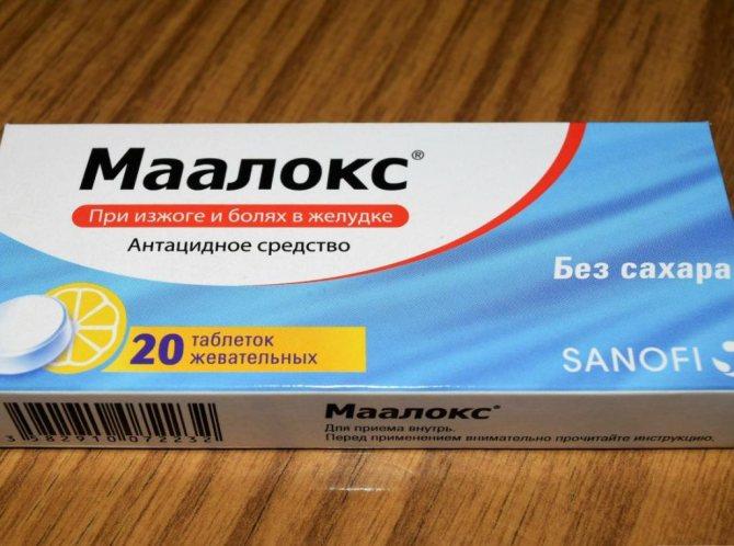 Абисиб (крем, мазь) для лечения псориаза —  отзывы, цена, аналоги
