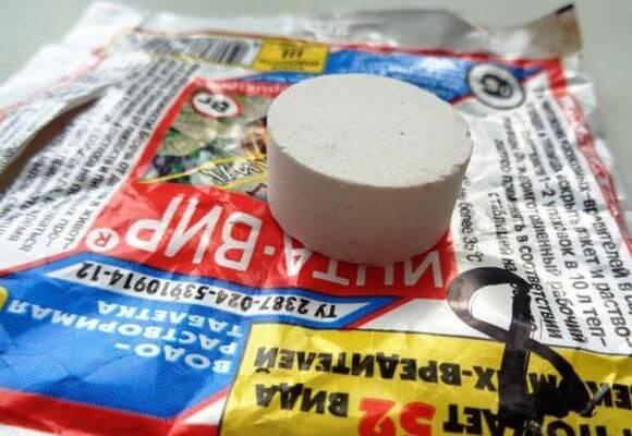 Интавир – инструкция по применению и состав. от чего помогает и когда обрабатывать интавиром