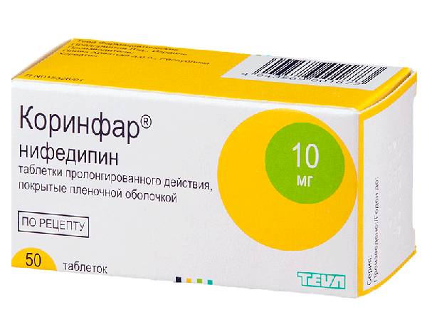 Инструкция по применению таблеток коринфар — при каком давлении и как принимать?