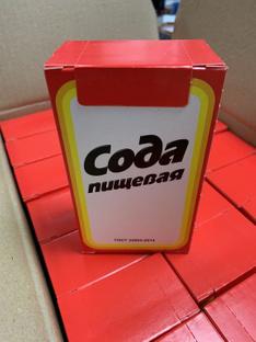 Натрия гидрокарбонат – инструкция по применению раствора, цена, отзывы