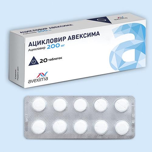 Что за лекарство «фавипиравир»: инструкция, принцип действия и противопоказания препарата