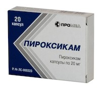 Инструкция по применению препарата пироксикам