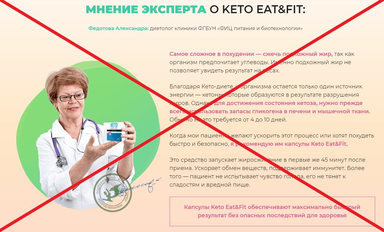 Основы кето диеты с меню на неделю, польза и вред