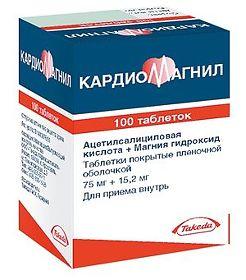 Инструкция по применению лекарственного препарата для медицинского применения кардиомагнил