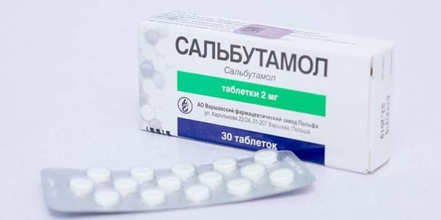Сосудорасширяющие препараты при астме список