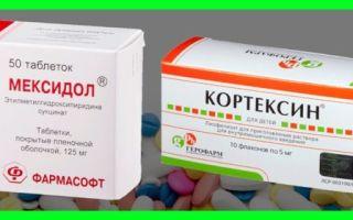 Аналоги ампул кортексин