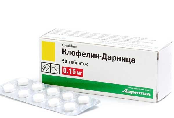 «клонидин»: инструкция по применению, аналоги, форма выпуска. отзывы о препарате