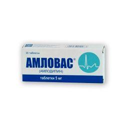 Как применять амлотоп при артериальной гипертензии и стенокардии?