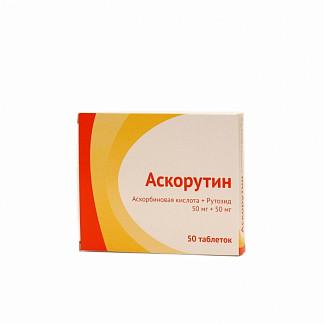 """Здоровые и крепкие сосуды с препаратом """"аскорутин"""""""