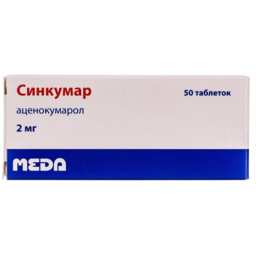 Синкумар (таблетки)