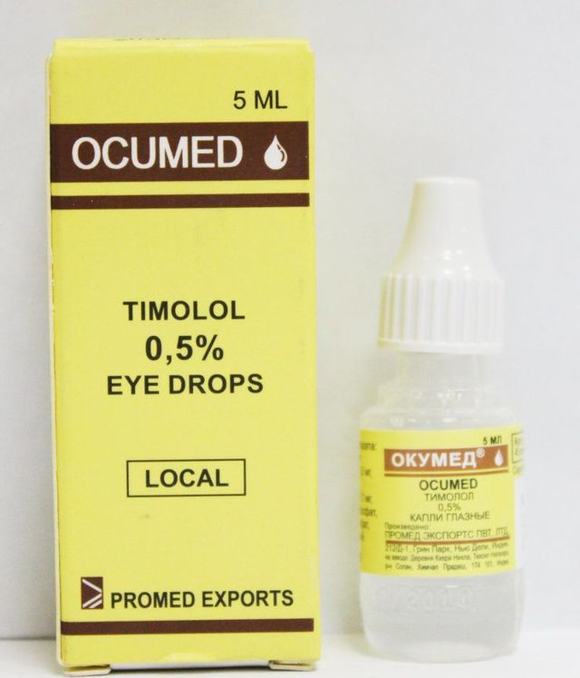 Окумед, глазные капли 0,5%, 5 мл*