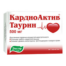 Препарат кардиоактив эвалар: инструкция по применению